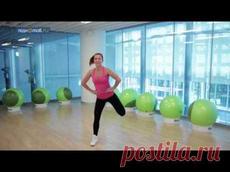 Танцевальная аэробика для похудения: урок 1