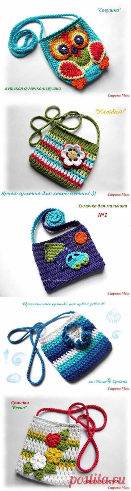 Красивые сумочки от Лилии Дробязко.Есть 2 схемы..