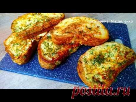 ЗАВТРАК БОМБА из Обычных Продуктов! Вкуснейшие сырные гренки на сковороде English subtitles