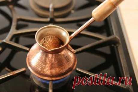 8 секретов хорошего кофе: варим в турке