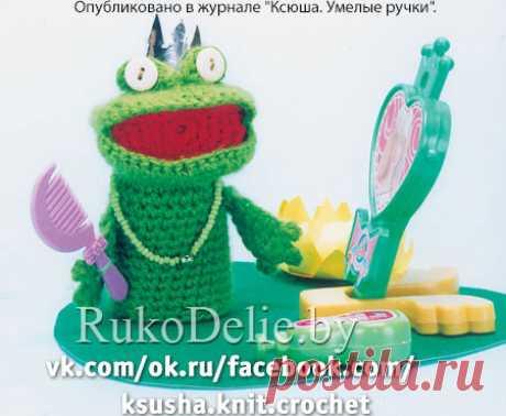 Вязаная пальчиковая игрушка-лягушка