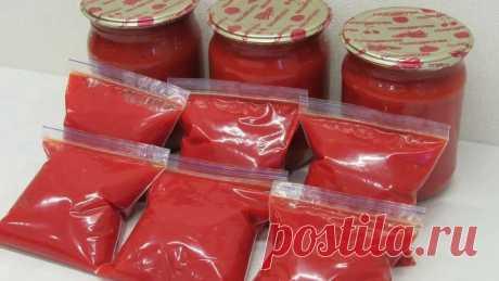ТОМАТ зимой НЕ ПОКУПАЮ! Густой домашний томат круглый год и ВСЕГО ЧАС