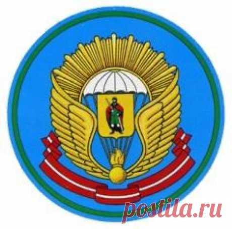 Сегодня 13 ноября в 1918 году Образовано Рязанское высшее воздушно-десантное командное училище