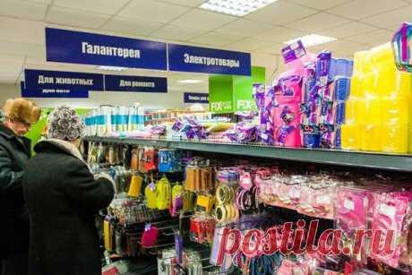 Что нельзя покупать в Фикс Прайс | Разумная экономия | Яндекс Дзен