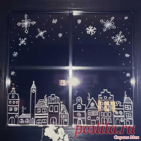 Рисунки на окнах - Клуб Новогодних Идей или Готовь сани летом. - Страна Мам