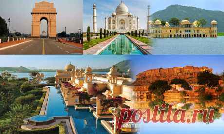 Do  you Know about the Golden Triangle Tour?  It is the most popular tourist circuit in India i.e. Delhi, Agra and Jaipur. This incredible Itinerary offer one of the finest cultural experiences in India as well as visit to some of the best monuments and UNESCO World Heritage Sites included.... must read: