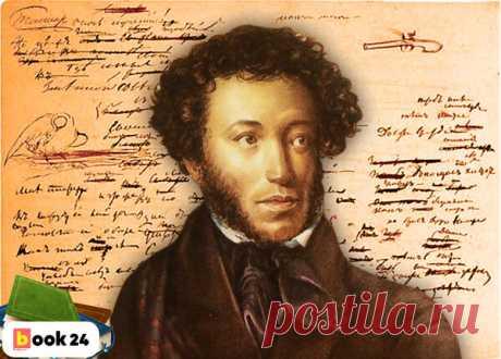 Правда ли, что Пушкин был чернокожим? | Book24 | Яндекс Дзен