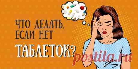 Como sin pastillas librarse del dolor de cabeza en 5 minutos - Layfhaker