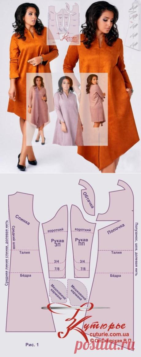 Выкройка платья и для полных, и для сложных фигур - трапеция со средним швом, как сшить   Шьем с Верой Ольховской   Яндекс Дзен