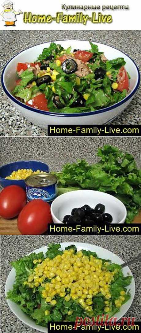Салат с тунцом - Кулинарные рецепты | Кулинарные рецепты