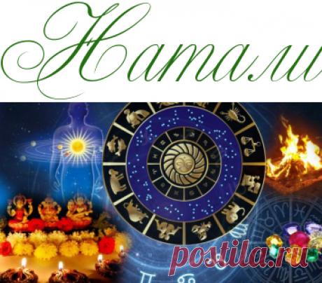 Индийский гороскоп по месяцу рождения - Зодиак - Информационно - развлекательный портал.