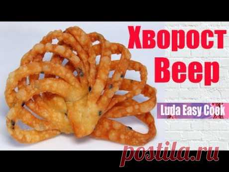 BRUSHWOOD FAN! The crackling, Air, Tasty Chinese Brushwood | Crispy Cookies