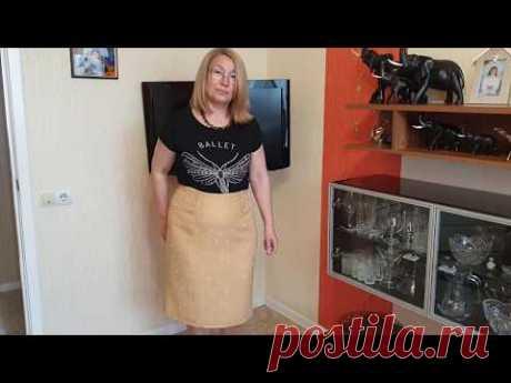 Обзор юбки прямого кроя с отрезным бочком. Юбка на подкладке из жаккардовой ткани