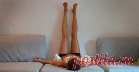 Уникальная методика! Поднимайте ноги вверх хотя бы на 20 минут в день | Lady-Блог