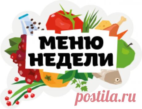 О сайте Наш сайт создан для того, чтобы облегчить и упростить процесс ежедневной готовки. Кухня и плита – это важно, но не первостепенно! Вам понравится.