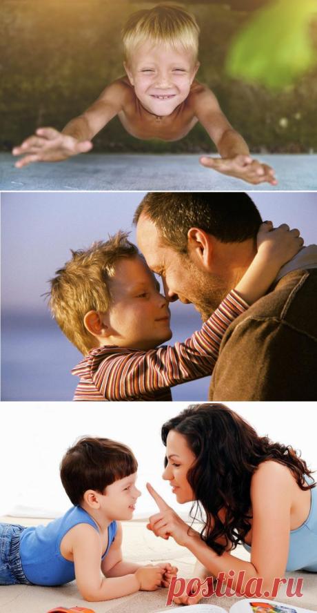 Психологи из Гарвардского университета: 5 простых истин правильного воспитания ребёнка
