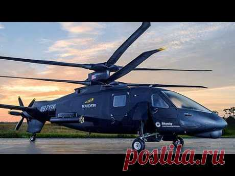 The new device of Sikorsky - Sensation of the American helicopter engineering - mankind Riddles