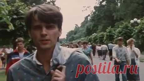 ''В субботу... в Риге!'' (музыкальный фильм) (ТО ''Экран'', 1986 г.)