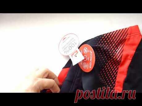 Плавки-боксеры SPEEDO (Черные с красными полосками) 600грн