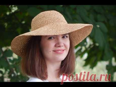 Шляпа из рафии крючком | Часть 2