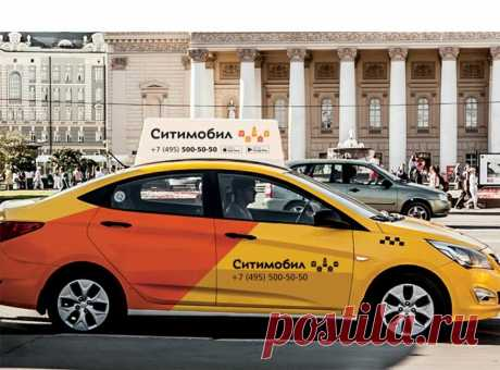 Как подключиться к СитиМобил в Санкт-Петербурге. Регистрируем дистанционно за 1 час. Подключение к СитиМобил происходит только после проверки водителя и авто. Самостоятельная регистрация в такси без модерации — невозможна!