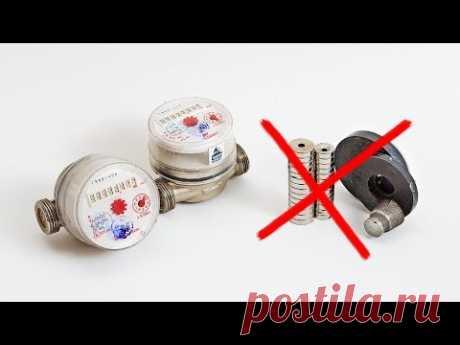 Как остановить счётчик воды без магнита - оригинальное решение. Часть 1