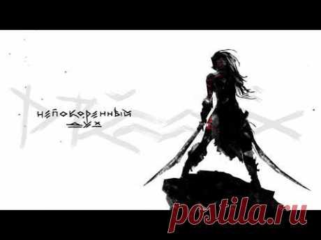 DRUMMATIX - Непокорённый Дух