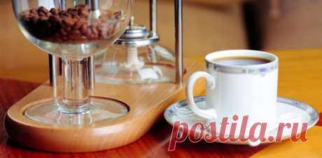 Королевский кофе | Все про кофе