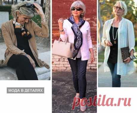 Стиль пожилых женщин, с которых стоит брать пример — современно, лаконично, без пафоса | Мода в деталях | Яндекс Дзен