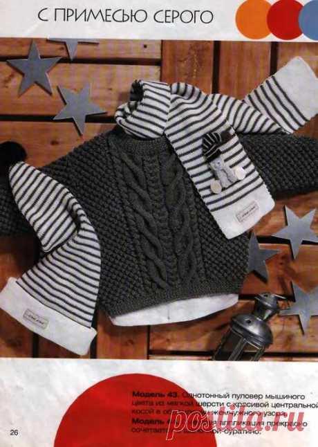 вязание детское жакеты,кардиганы,кофты,пальто | Записи в рубрике вязание детское жакеты,кардиганы,кофты,пальто | Дневник наташа_федорчук