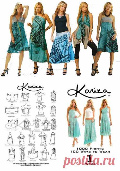 Двухслойная юбка Kariza / Трансформеры / Модный сайт о стильной переделке одежды и интерьера