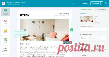 Сервис рассылок: email, sms, smtp, push, чат-боты | SendPulse