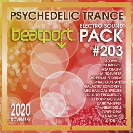Beatport Psy Trance: Electro Sound Pack #203.1 (2020) Очередной релиз от Beatport вобравший в себя треки в направлении психоделического транса понравится, как фанатам этого жанра, так и меломанам, что любят оригинальную и интересную музыку. Превосходная работа для широкой аудитории. Приятного прослушивания!Категория: CompilationИсполнитель: Various