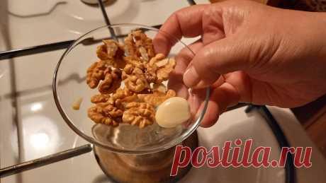 Фасоль не разварится и не вызовет «скандала» в животе если сварить ее таким способом | Грузинская Кухня от Софии | Яндекс Дзен