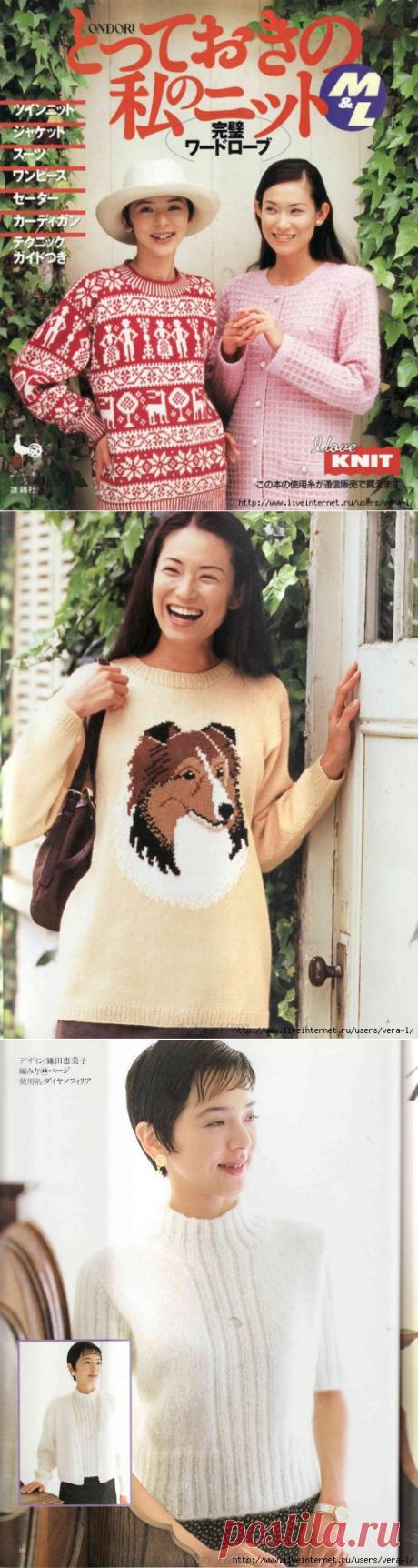 «Ondori I love Knit №11280»