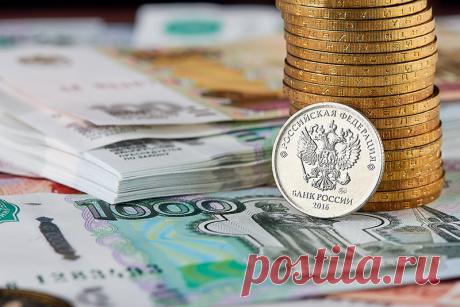 Курсы доллара США к рублю с 1992 по 2020 годы