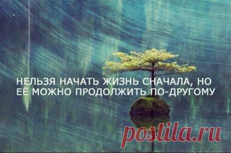 """""""Энергостарость"""""""