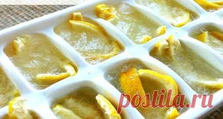 Заморозьте лимоны и попрощайтесь с диабетом, опухолью и ожирением. Секретный метод, который творит чудеса... - В мире чудес