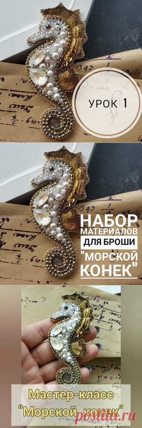 товары для вышивки, обучение (@straz_almaz) • Фото и видео в Instagram