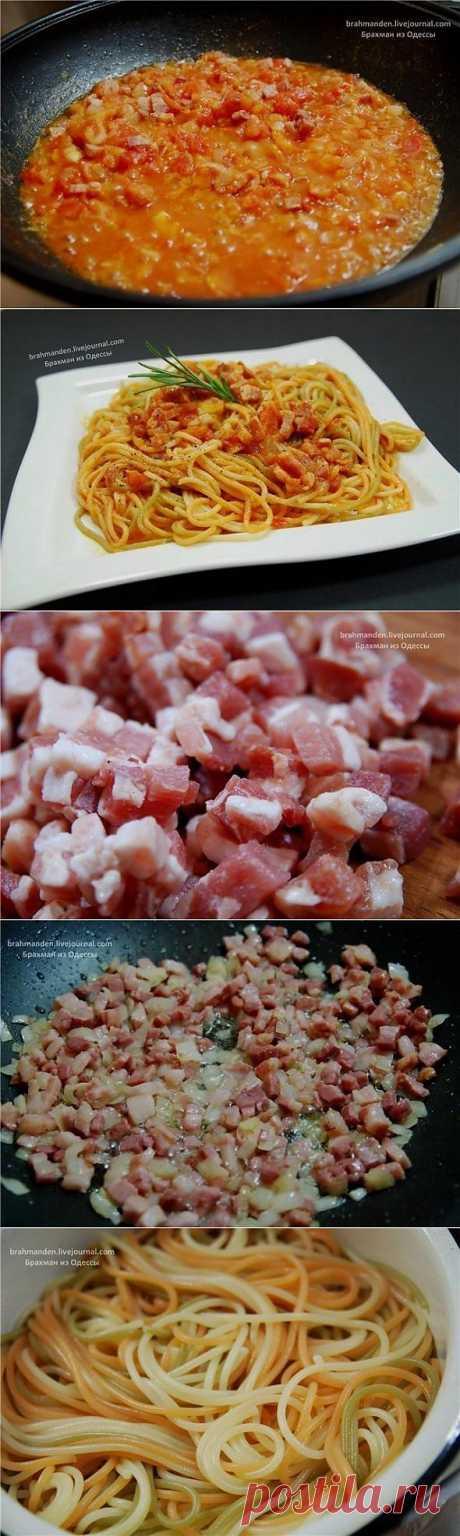 Паста Аматричиана - рецепт и способ приготовления