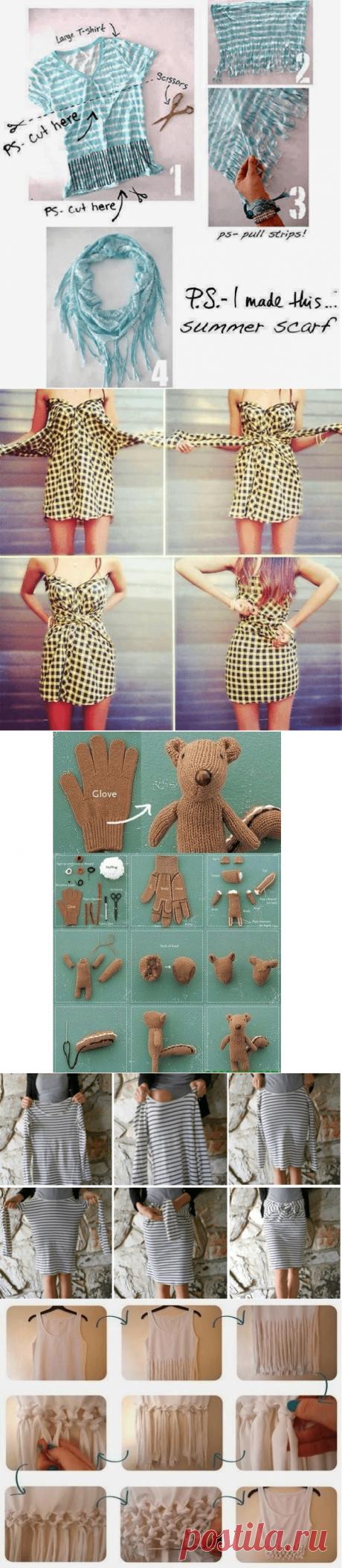 Из старой вещи — в новый наряд: 16 фото идей переделки одежды