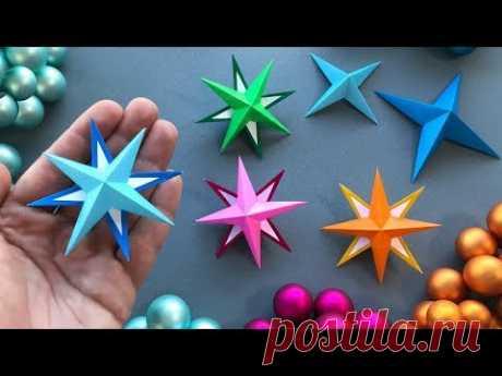 Как сделать звезду своими руками ⭐