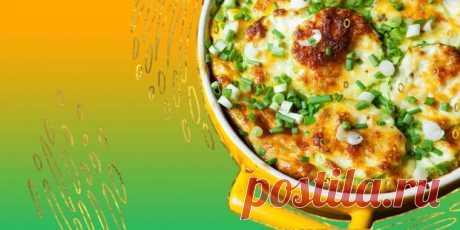 Дополняйте ингредиенты соусом бешамель, сметанными, яичными или сливочными заливками и наслаждайтесь сытными блюдами. Вместо кабачков можно смело использовать цукини. 1. Запеканка из кабачков в сметанно-яичной заливке Ингредиенты 130 г сметаны; 2 яйца; 50 г сыра; соль — по вкусу; молотый чёрный