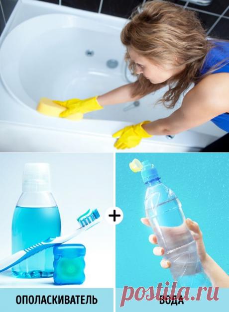 Как сделать ванну идеально чистой / Домоседы