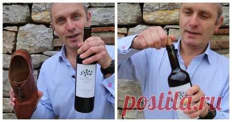 Простой способ открыть бутылку вина без штопора. Этот совет стоит запомнить ...