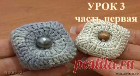 Knitted accessories   Records in a heading Knitted accessories   Community Ya - SKILLED WORKER