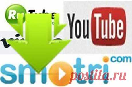 Сервис Save From Net- одним кликом скачать видео, аудио, фото!