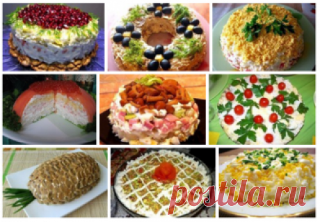 9 рецептов самых вкусных слоеных салатов