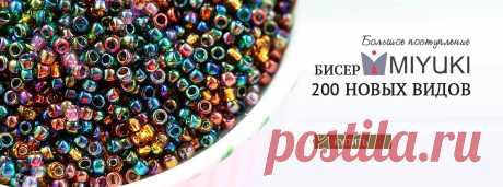 Товары для рукоделия оптом купить, поставщик товаров для рукоделия в Москве опт — интернет-магазин «мир рукоделия»