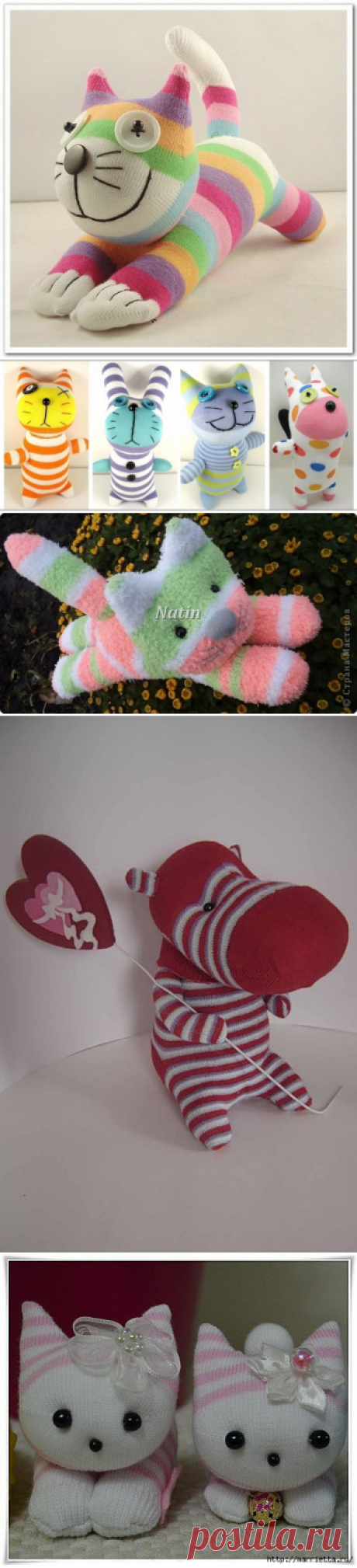 Игрушки из носков. Много.